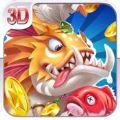 富豪捕鱼手机游戏官方版 v1.0