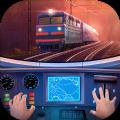 模拟火车乘客运输官方手机版 v1.0