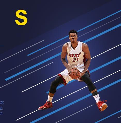 最强NBA手游怀特塞德球星属性及玩法介绍[图]