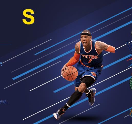 最强NBA手游安东尼球星属性及玩法介绍[图]