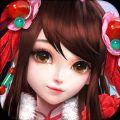 大唐寻仙传官网iOS版 v1.0.40