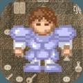 魔塔50层勇者的试炼游戏无敌破解版 V0.9.1