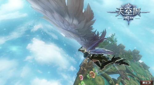 《天空城:浩劫》公测带你遨游天际 将战场定位于天空[多图]