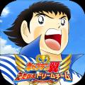 足球小将翼梦幻队伍手游官网正式版 v1.5.2