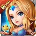 城堡英雄H5手机游戏在线玩 v1.0