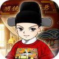 王牌钦差官方安卓手机版 v1.0