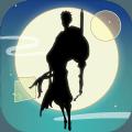 山海之痕手游官网安卓版 v1.0