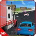 汽车骑手无尽高速公路游戏手机版 v1.0