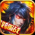 热血武林手游安卓版 v1.2.7