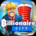亿万富翁城市无限金币中文破解版 v0.2.88