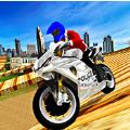摩托车模拟器城市特技游戏无限金币破解版 v1.0