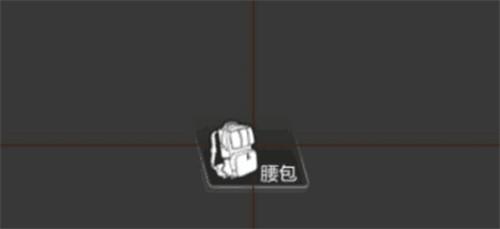 穿越火线枪战王者荒岛特训设置特殊键位腰包技巧[图]