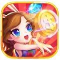 小小世界农场版游戏IOS版 v1.9
