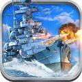 二战世界之传奇海战iOS官网唯一正版 v1.0