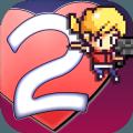 美云的洞穴2无限金币内购破解IOS版 v2.0