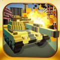 坦克战争现代帝国机器大游戏手机版 v1.0