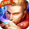 魔幻军团BT手游官方版 v1.0