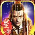 我在汉朝当皇帝游戏安卓手机版 v1.0