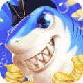 王国捕鱼官网手机版 v1.0
