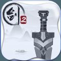 仙剑大作战2游戏关卡解锁破解版 v1.0.3