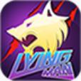 游卡终极狼人杀苹果官方正式版 v1.0.5