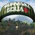 Survival Squad游戏官方版 v1.0