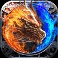 龙魂传奇游戏官网版 v1.0