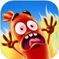 奔跑吧香肠游戏官方版 V1.1