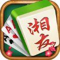 湘友洞庭棋牌游戏官网版 v1.0