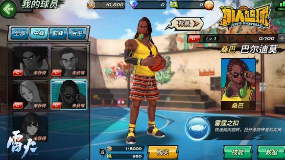 《潮人篮球》全新开放剧情玩法街头尬球一触即发[多图]