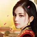 爱妃别跑手游官网版 v1.0.0