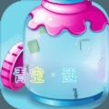 青空迷游戏官方正式版 v1.0