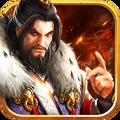 王者纷争游戏官网版 v1.1.520