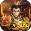 烽火荣耀iOS官网唯一正版 v1.0