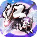 你与江湖手游官网正式版 v1.3.8.0