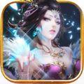 剑侠仙域官方唯一正版手游 v1.4.0
