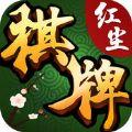 红尘棋牌官网安卓版 v3.3