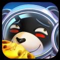 星海争锋手游官方版 v3.0.1
