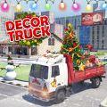 家居装饰卡车模拟器3D苹果官方版 v1.0