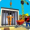 监狱城市建造者无限金币内购破解版 v1.0