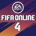 FIFA online4国服中文IOS版 v1.0