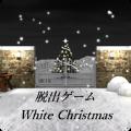 脱出游戏白色圣诞节无限提示破解版 vv1.01