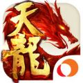 天龙八部手机版安卓公测版 v0.3.1