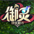 御灵缘定都市腾讯手游 v1.0