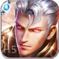 恶魔之眼手游官方正式版 v1.0