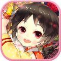 甜心格格3游戏