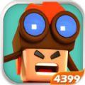 小小英雄4399官方正式版 v1.0.2.3