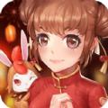 甜甜萌物语游戏iOS版 v1.20.0