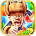 熊出没之丛林大战2游戏安卓版 v5.3.0