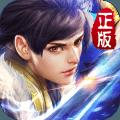 新莽荒纪OL手游正式版 v1.0.29